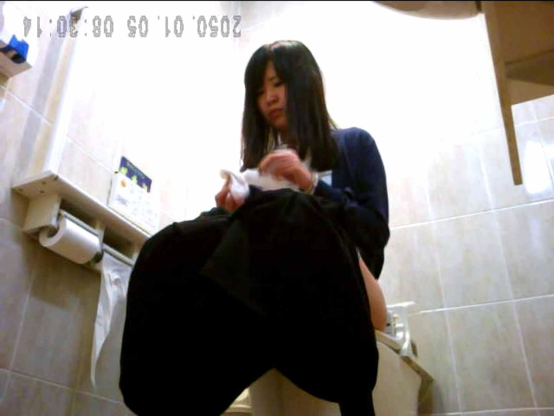 コンビニ洗面所盗撮 vol.003 お姉さん  94PIX 3