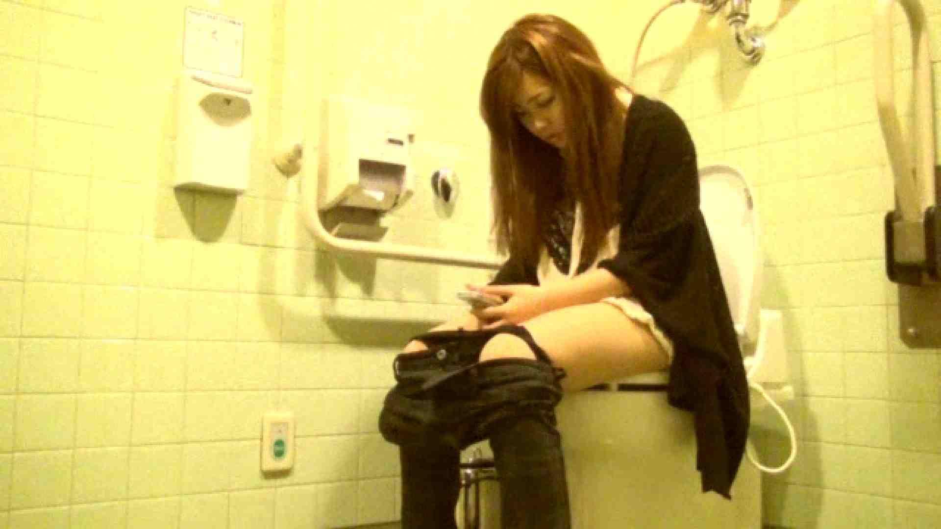 vol.26 【SKちゃん(洗面所)】ガールズバー店員 19歳 キャバ嬢  72PIX 23