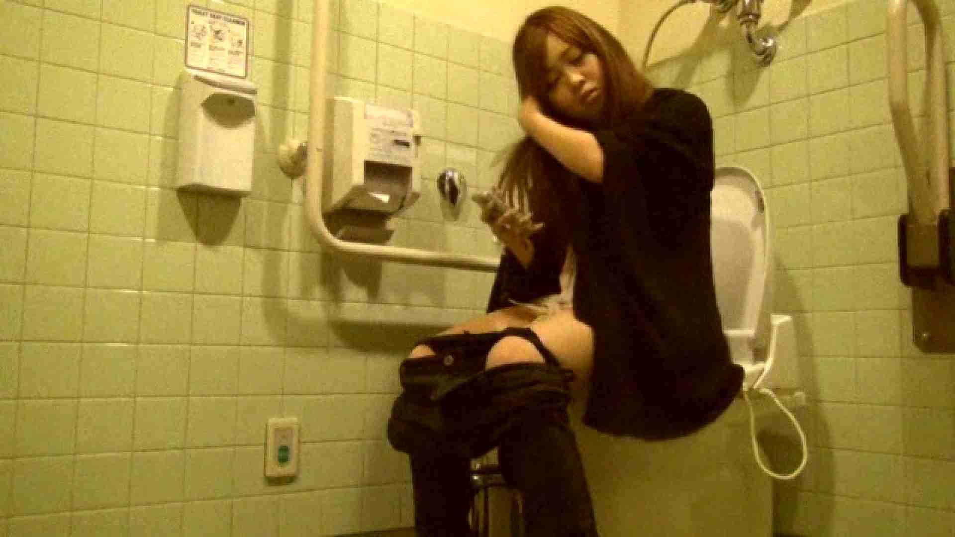 vol.26 【SKちゃん(洗面所)】ガールズバー店員 19歳 キャバ嬢  72PIX 35