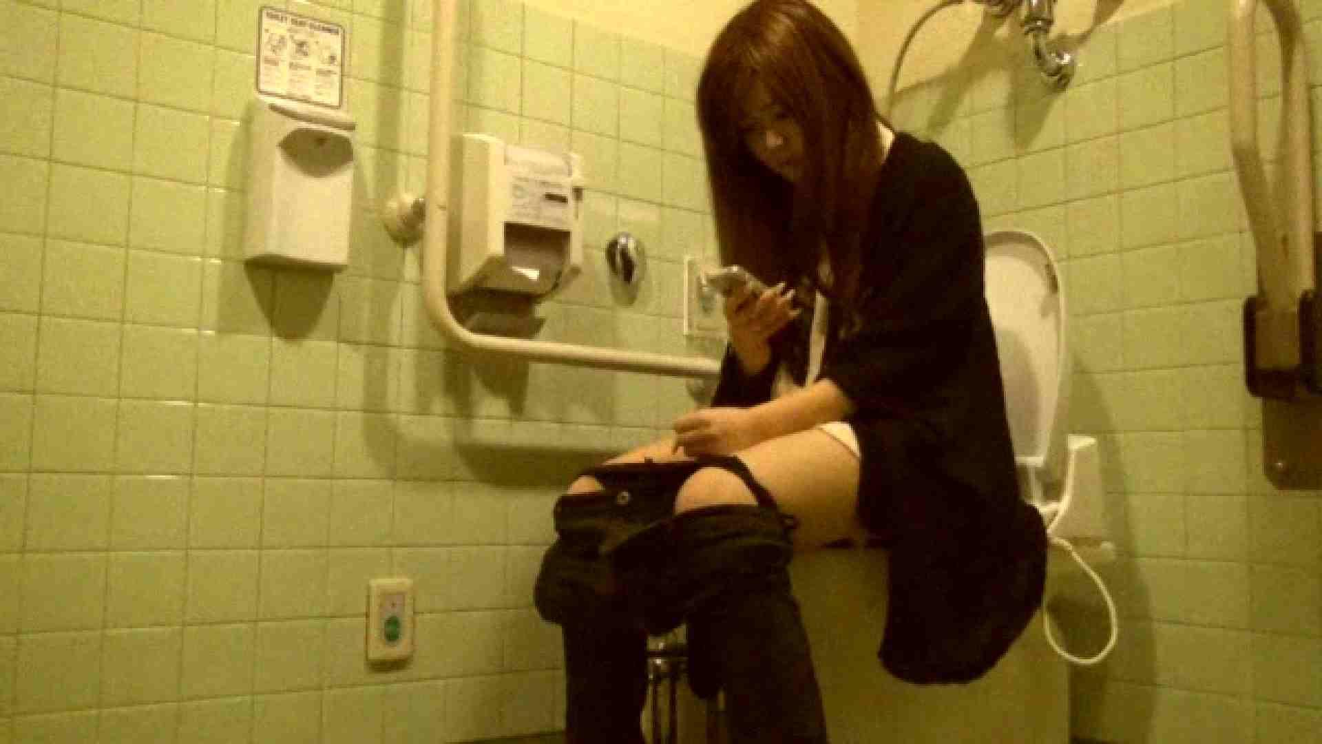 vol.26 【SKちゃん(洗面所)】ガールズバー店員 19歳 キャバ嬢  72PIX 42