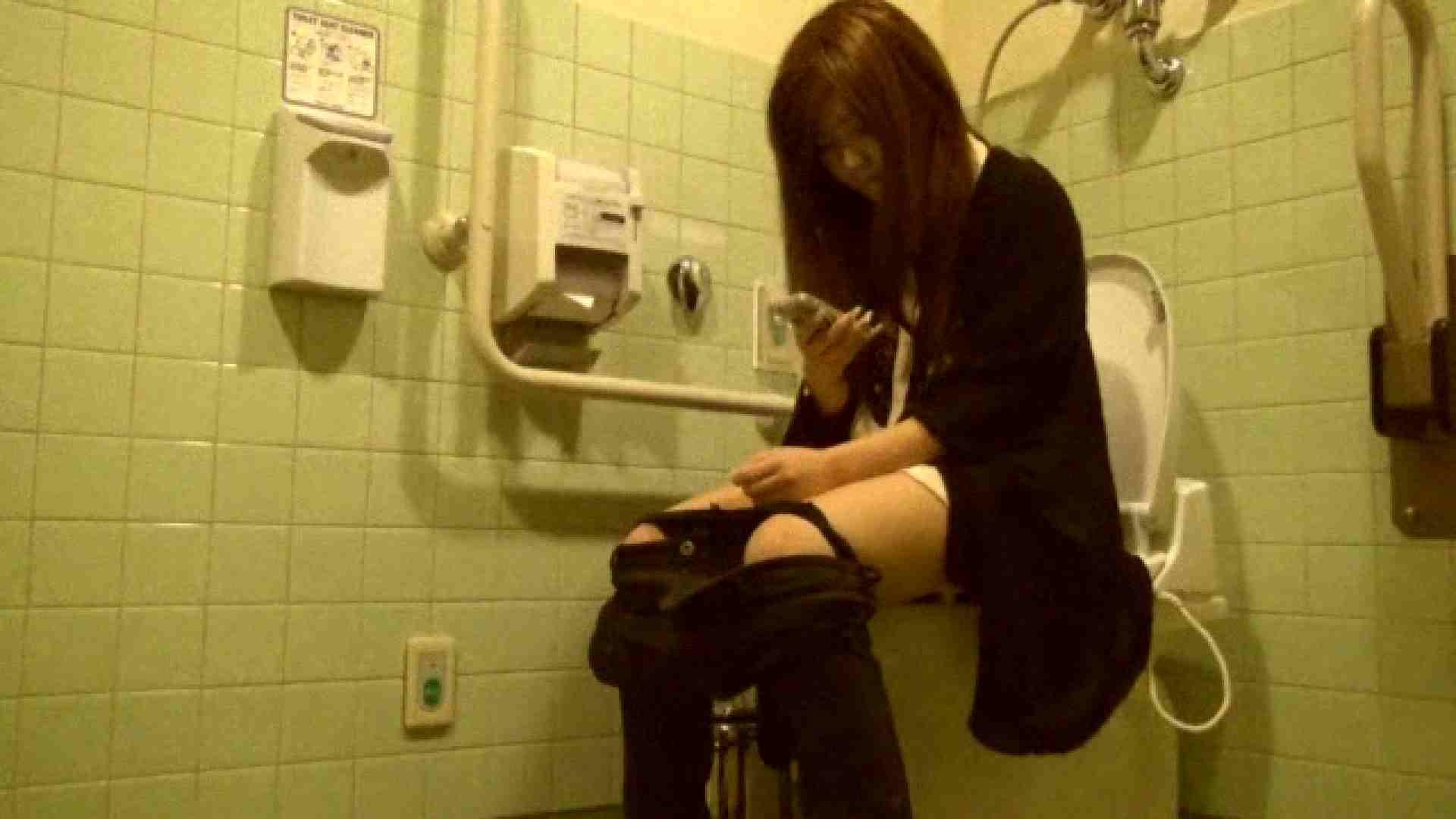 vol.26 【SKちゃん(洗面所)】ガールズバー店員 19歳 キャバ嬢  72PIX 52