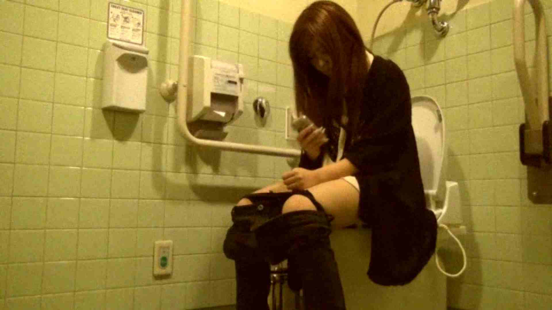 vol.26 【SKちゃん(洗面所)】ガールズバー店員 19歳 キャバ嬢  72PIX 63
