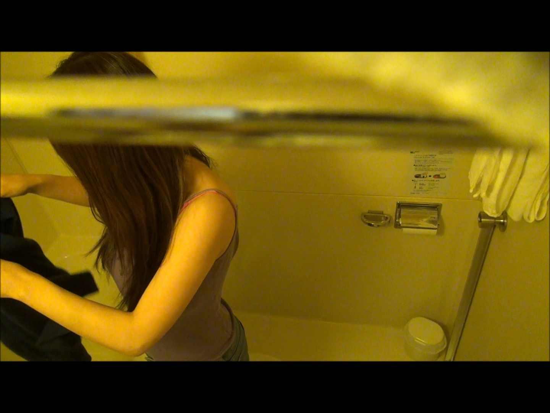 vol.51  【Miiちゃん】駅地下FSモール靴屋店員20歳(3回目) 前編 シャワー室  87PIX 1