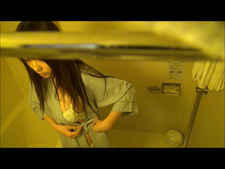 vol.51  【Miiちゃん】駅地下FSモール靴屋店員20歳(3回目) 前編 シャワー室  87PIX 9