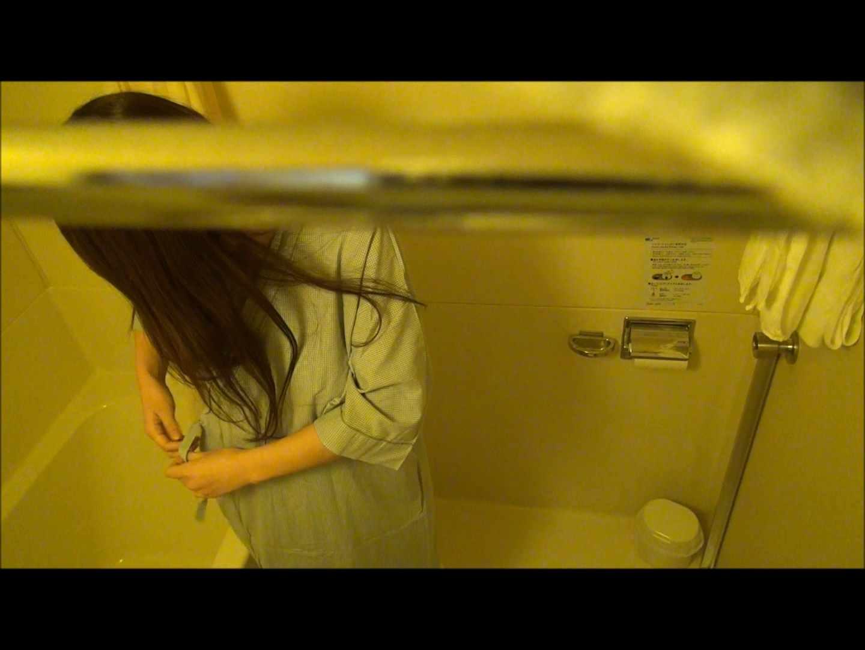 vol.51  【Miiちゃん】駅地下FSモール靴屋店員20歳(3回目) 前編 シャワー室  87PIX 13