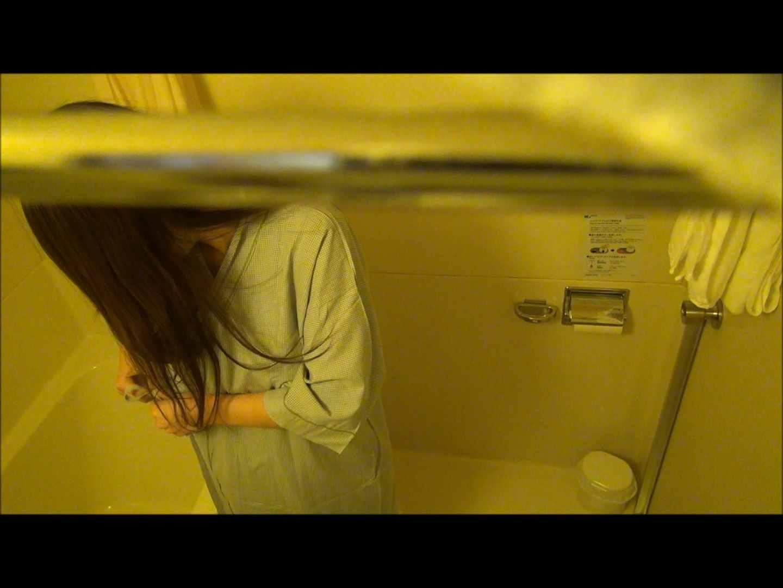 vol.51  【Miiちゃん】駅地下FSモール靴屋店員20歳(3回目) 前編 シャワー室  87PIX 14