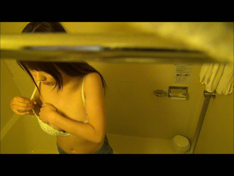 vol.51  【Miiちゃん】駅地下FSモール靴屋店員20歳(3回目) 前編 シャワー室  87PIX 48