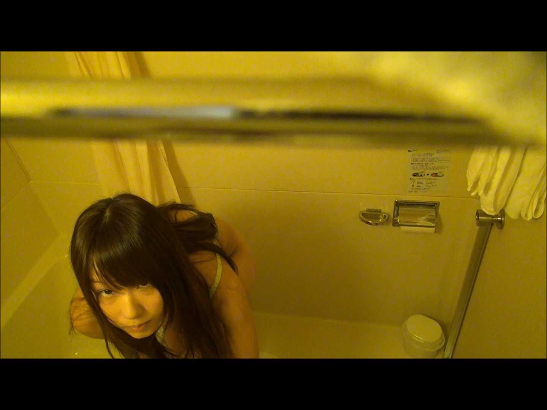 vol.51  【Miiちゃん】駅地下FSモール靴屋店員20歳(3回目) 前編 シャワー室  87PIX 60