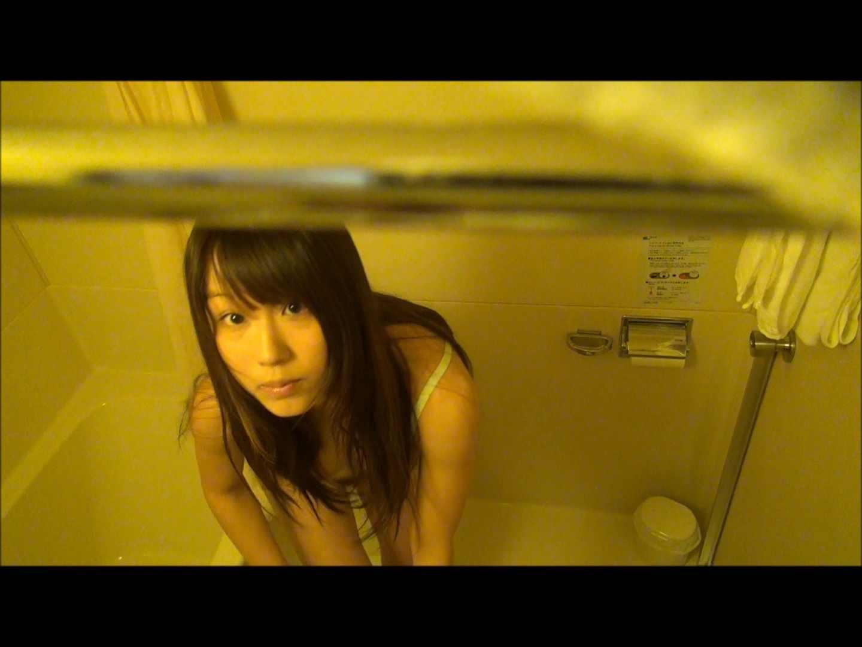 vol.51  【Miiちゃん】駅地下FSモール靴屋店員20歳(3回目) 前編 シャワー室  87PIX 61