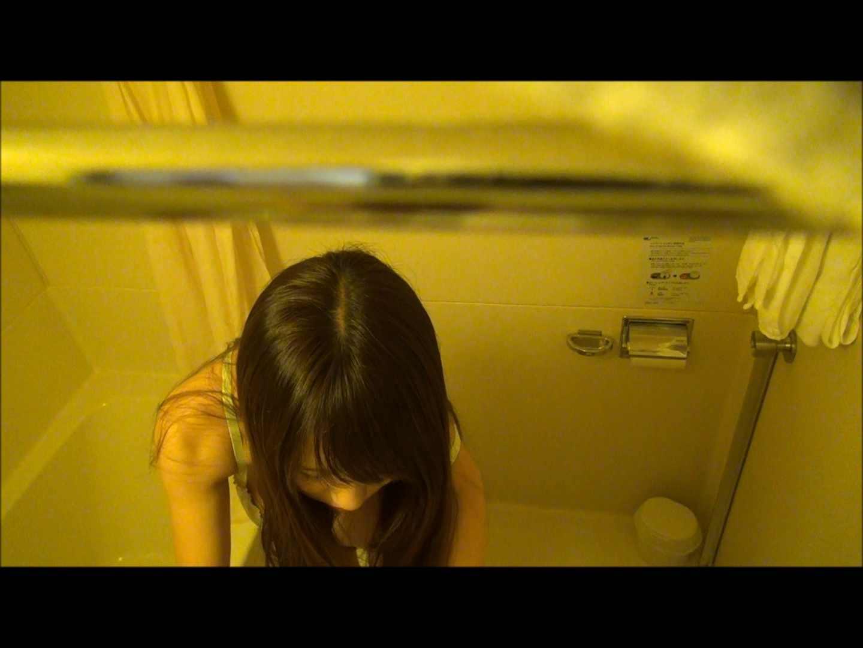 vol.51  【Miiちゃん】駅地下FSモール靴屋店員20歳(3回目) 前編 シャワー室  87PIX 63