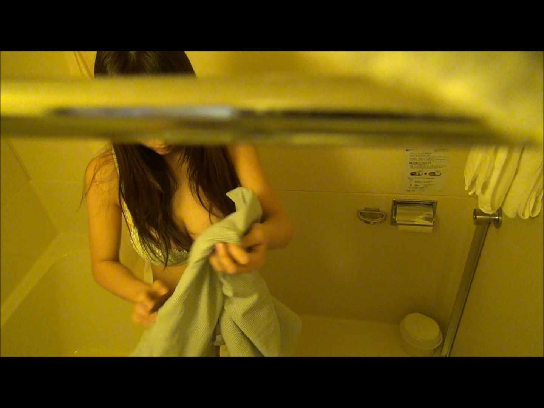 vol.51  【Miiちゃん】駅地下FSモール靴屋店員20歳(3回目) 前編 シャワー室  87PIX 70