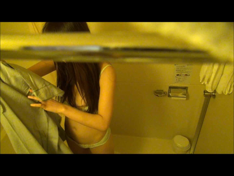 vol.51  【Miiちゃん】駅地下FSモール靴屋店員20歳(3回目) 前編 シャワー室  87PIX 71