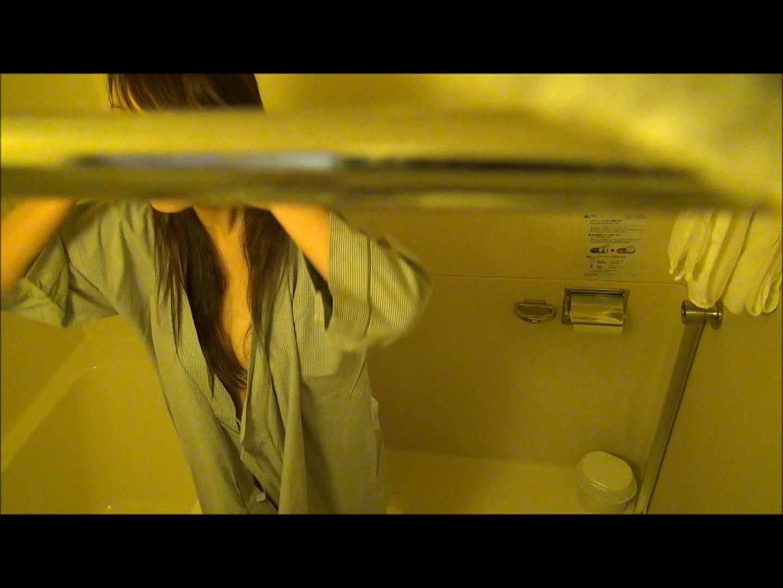 vol.51  【Miiちゃん】駅地下FSモール靴屋店員20歳(3回目) 前編 シャワー室  87PIX 76