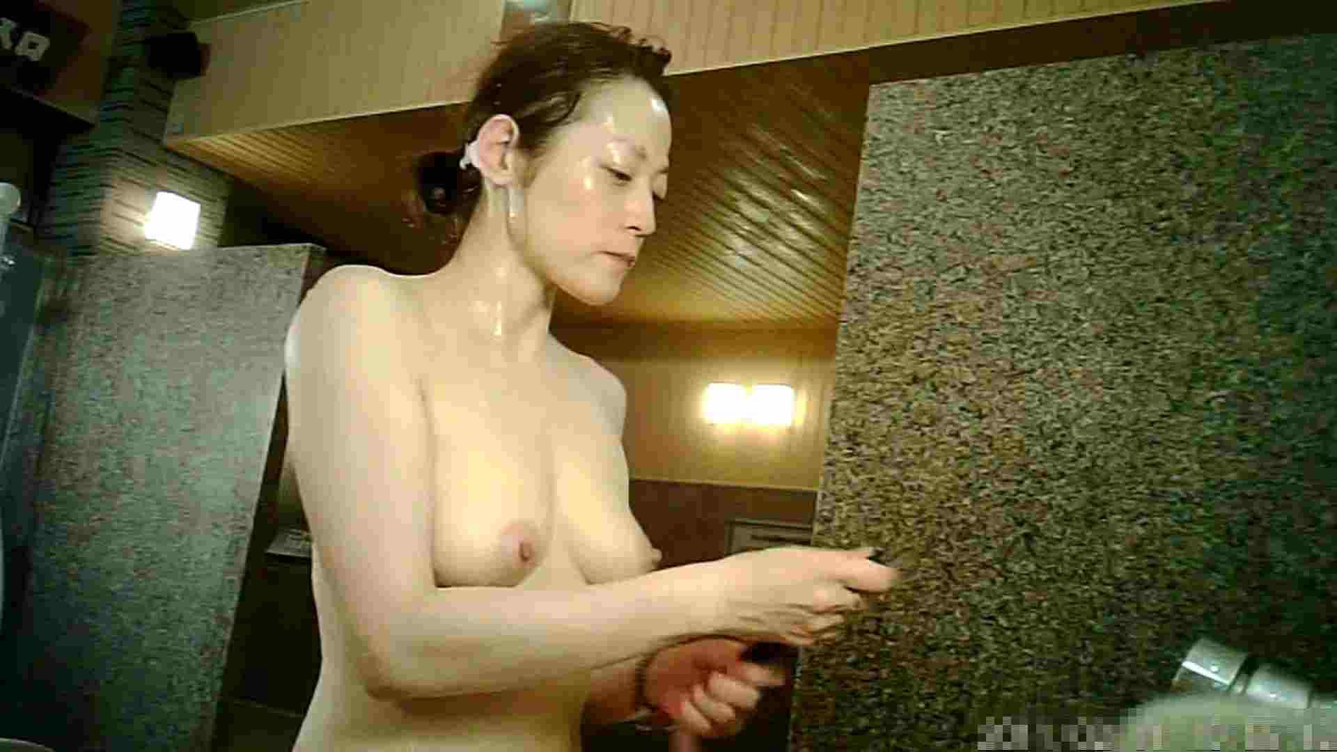 Vol.13 洗い場!柔らかそうな乳房がを支えてあげたいし舐めたい