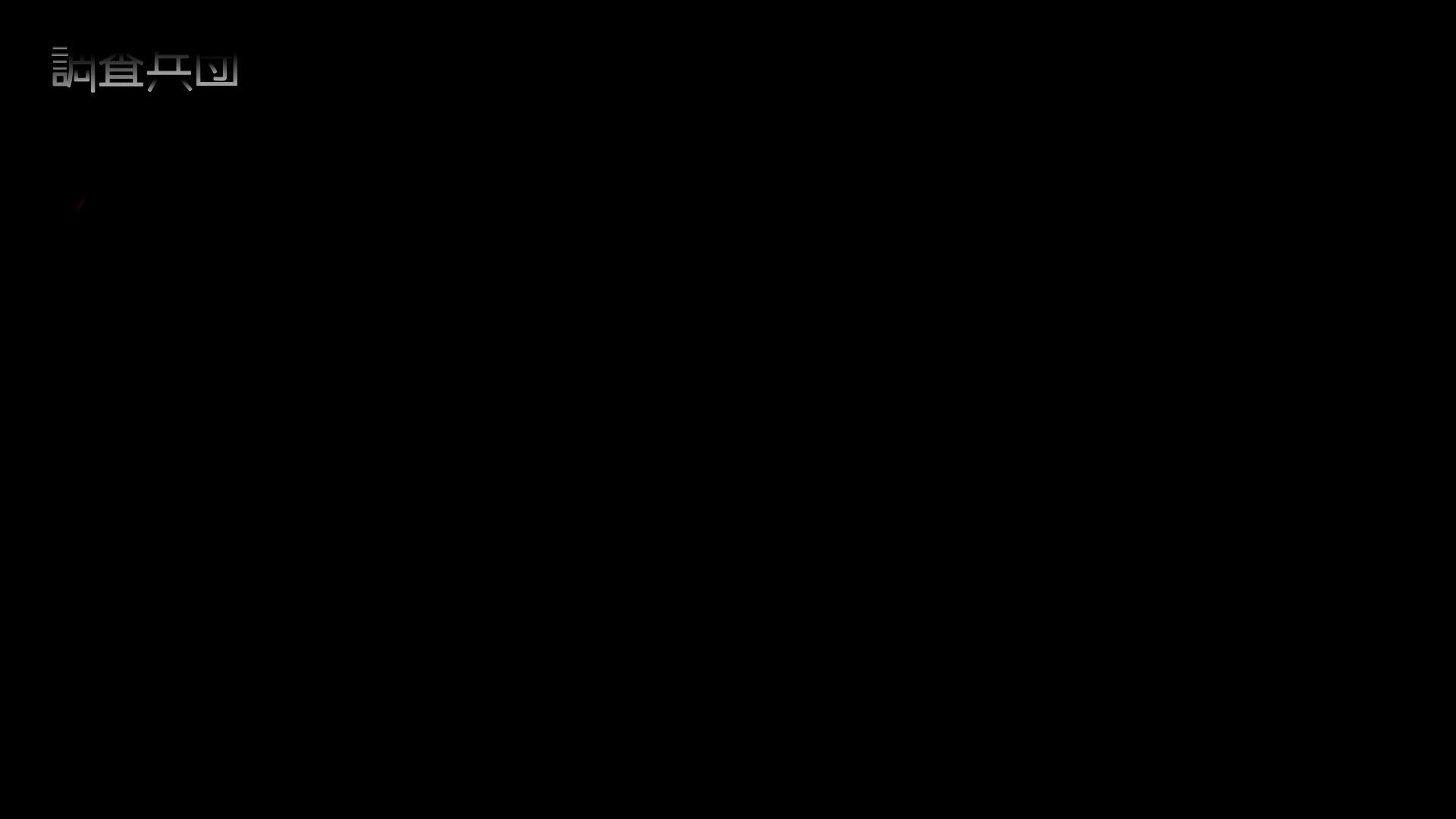 ~反撃の悪戯~vol.27 白目ひんむきOL・みほこ【前編】 悪戯  106PIX 3