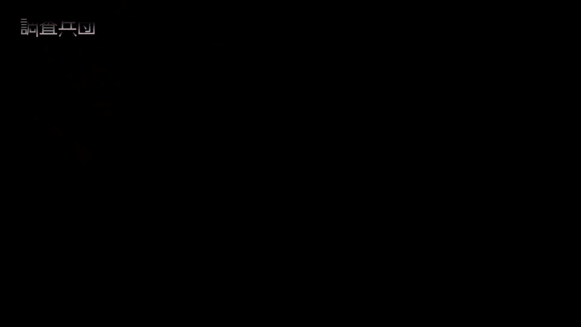 ~反撃の悪戯~vol.27 白目ひんむきOL・みほこ【前編】 悪戯  106PIX 5