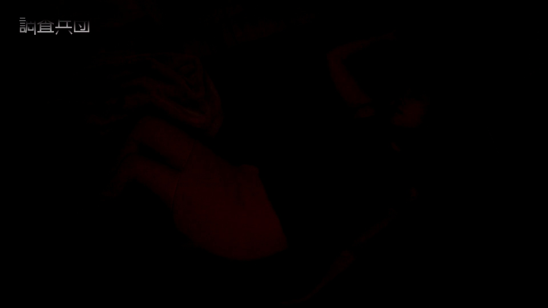 ~反撃の悪戯~vol.27 白目ひんむきOL・みほこ【前編】 悪戯  106PIX 53