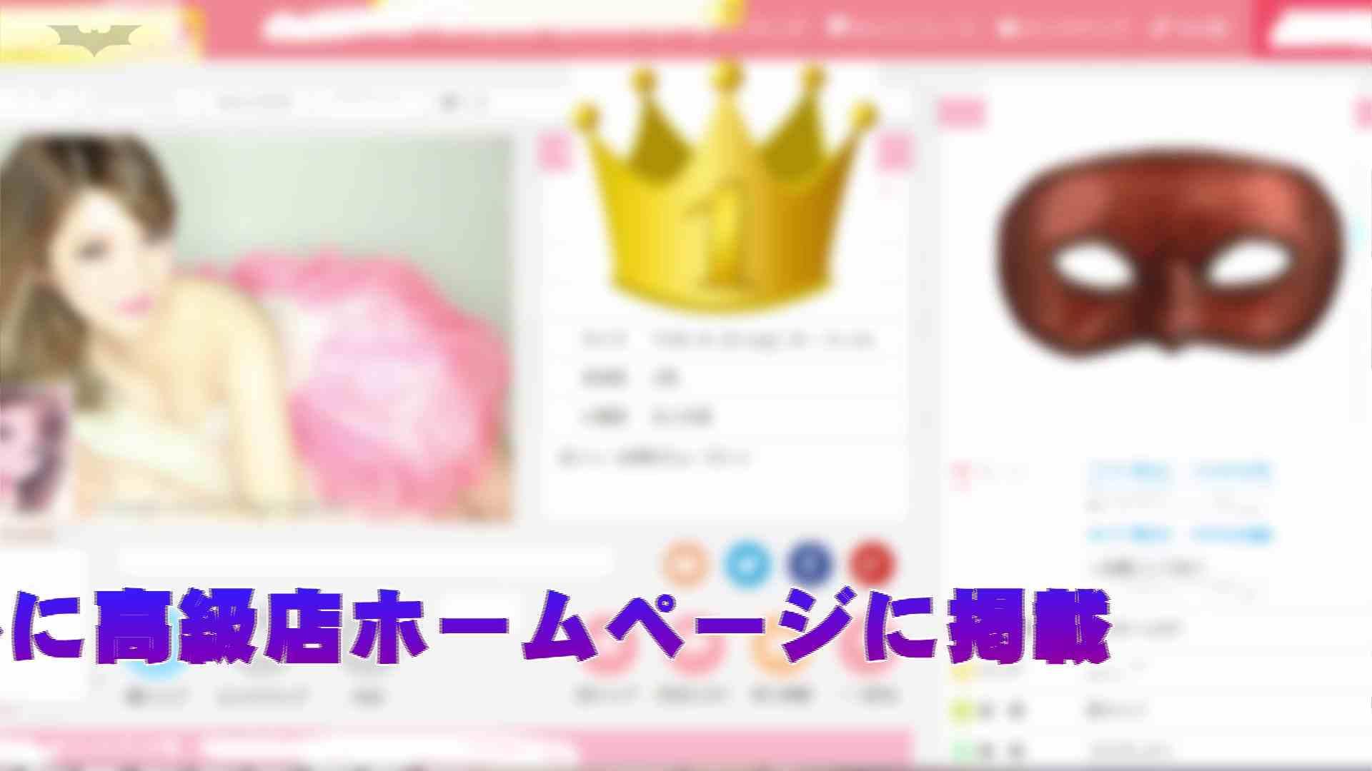 ヒトニアラヅNo.04 六本木NO1 姿、流れ、予告編公開!! ギャル  59PIX 16