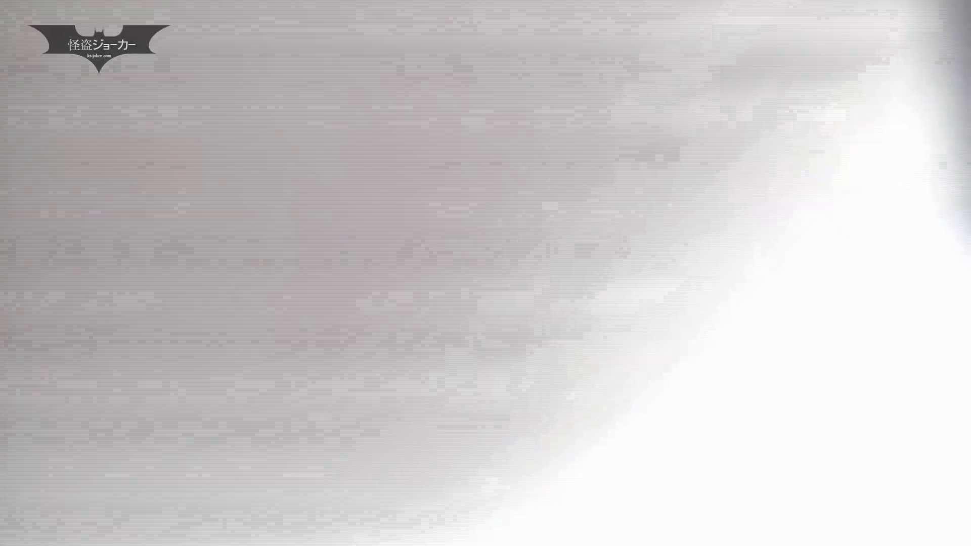 潜入!!台湾名門女学院 Vol.09 奥まで取れた、入れ墨美女 丸見え  81PIX 38