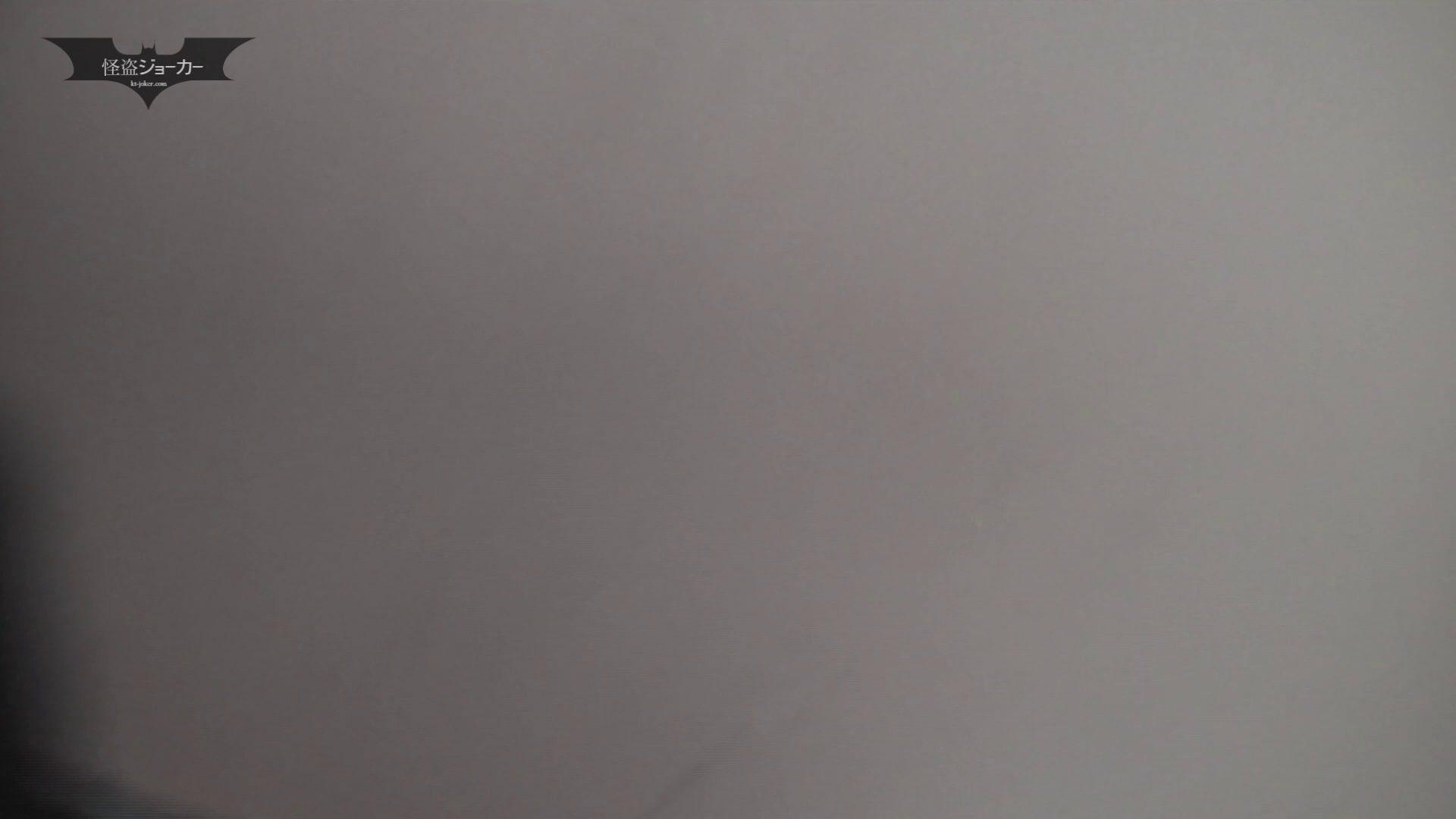 潜入!!台湾名門女学院 Vol.09 奥まで取れた、入れ墨美女 丸見え  81PIX 39