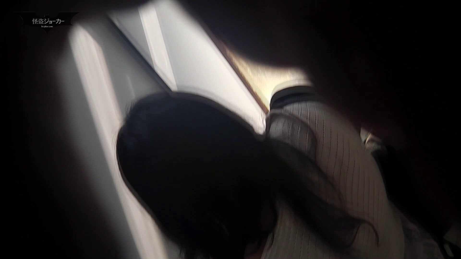 潜入!!台湾名門女学院 Vol.09 奥まで取れた、入れ墨美女 丸見え  81PIX 55