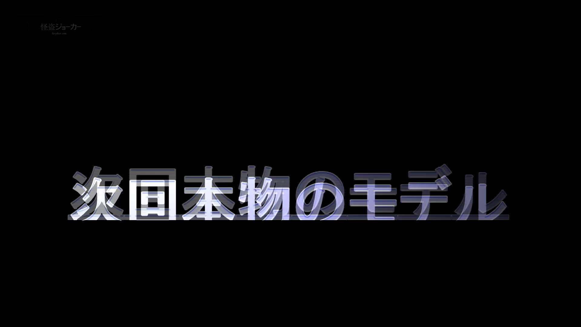 潜入!!台湾名門女学院 Vol.10 進化 盛合せ  104PIX 25