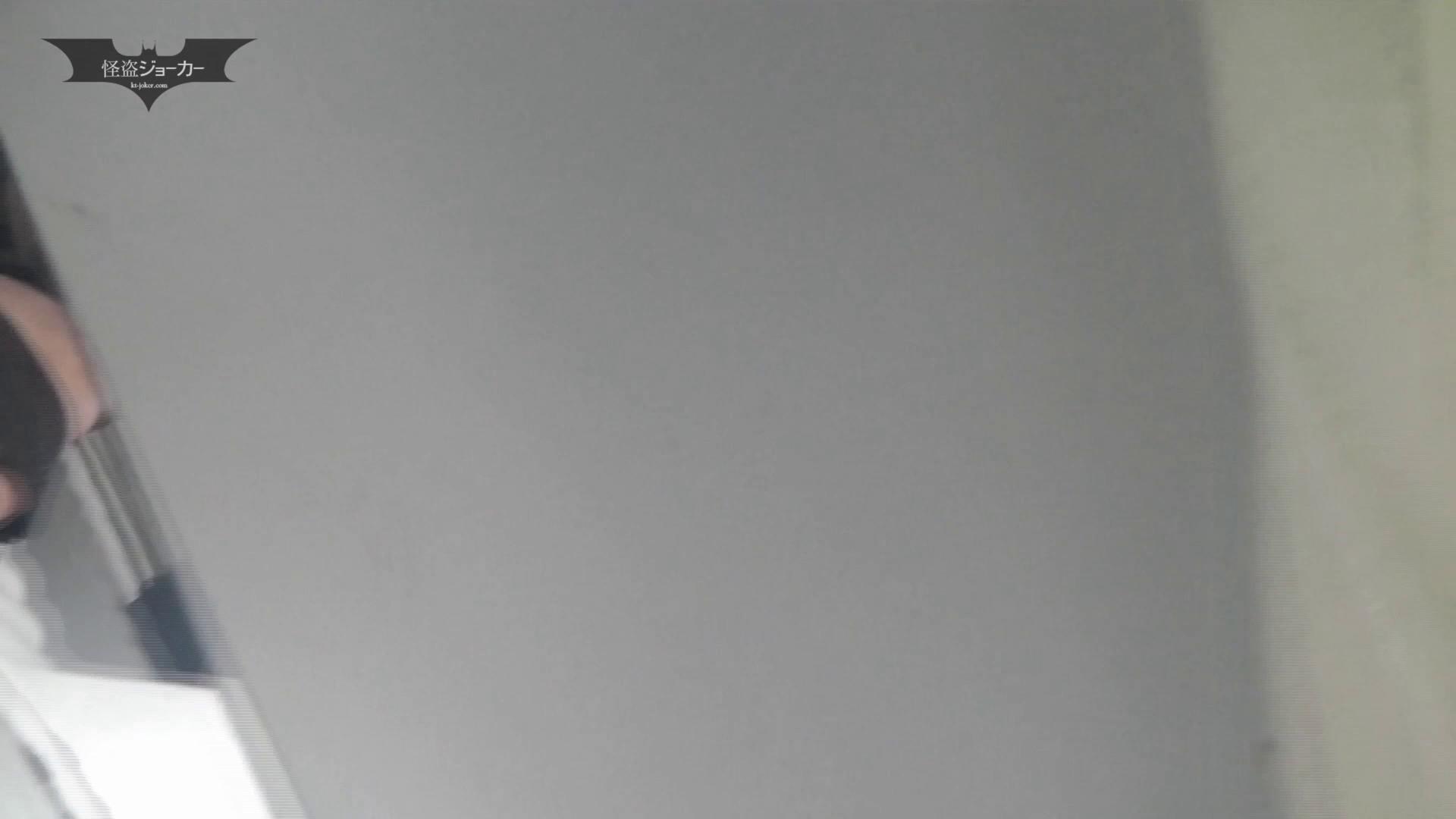 潜入!!台湾名門女学院 Vol.11 三尻同時狩り 丸見え  100PIX 37