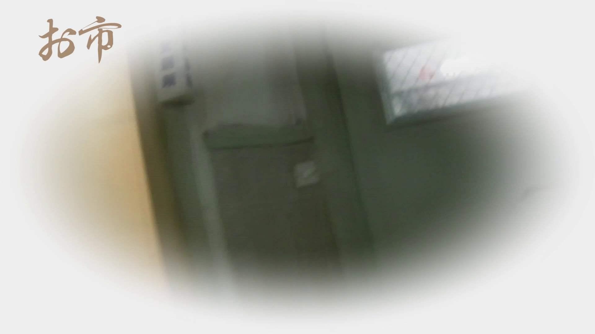潜入!!台湾名門女学院 Vol.12 長身モデル驚き見たことないシチュエーション 盗撮  105PIX 2
