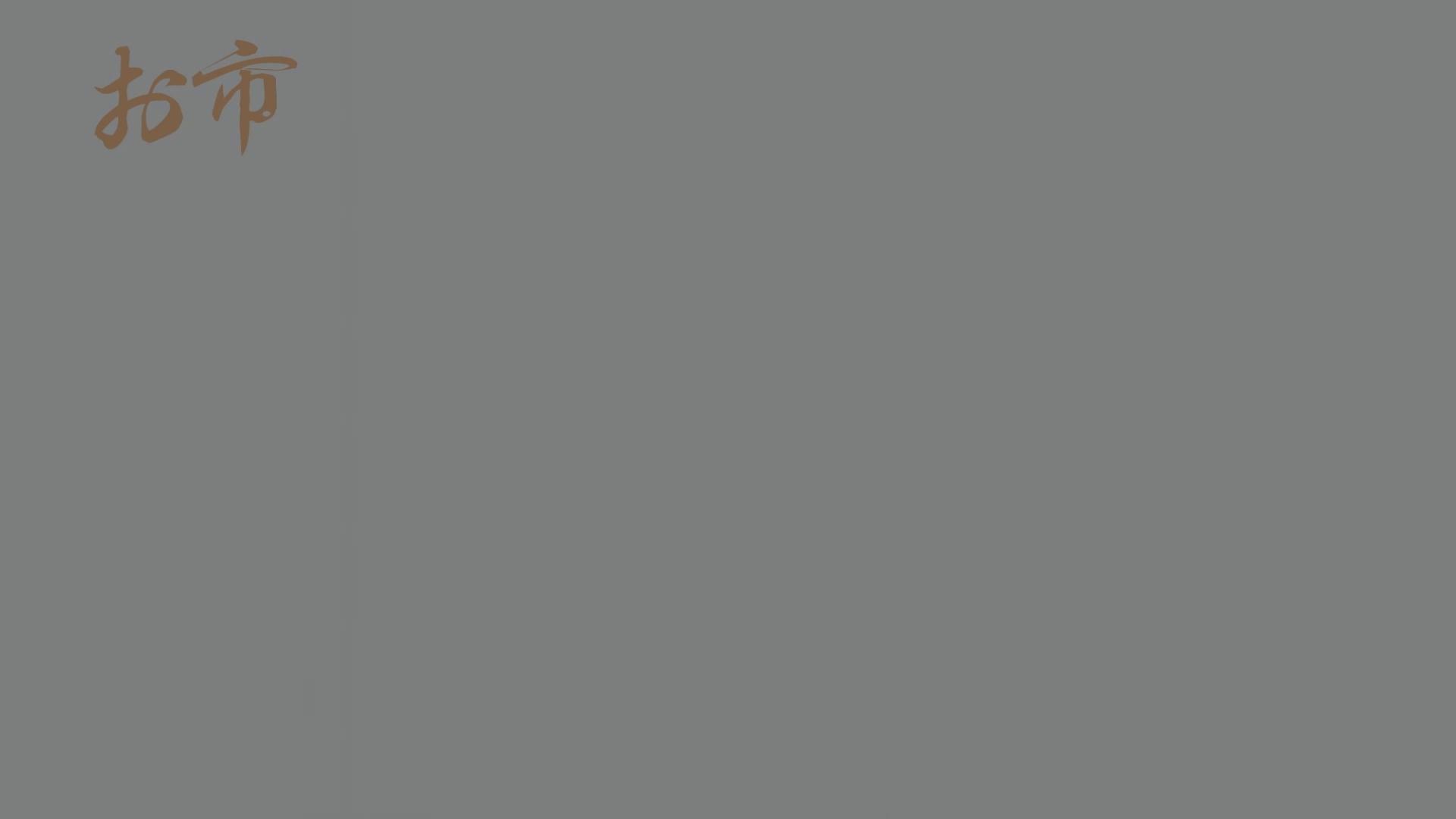 潜入!!台湾名門女学院 Vol.12 長身モデル驚き見たことないシチュエーション 盗撮  105PIX 4