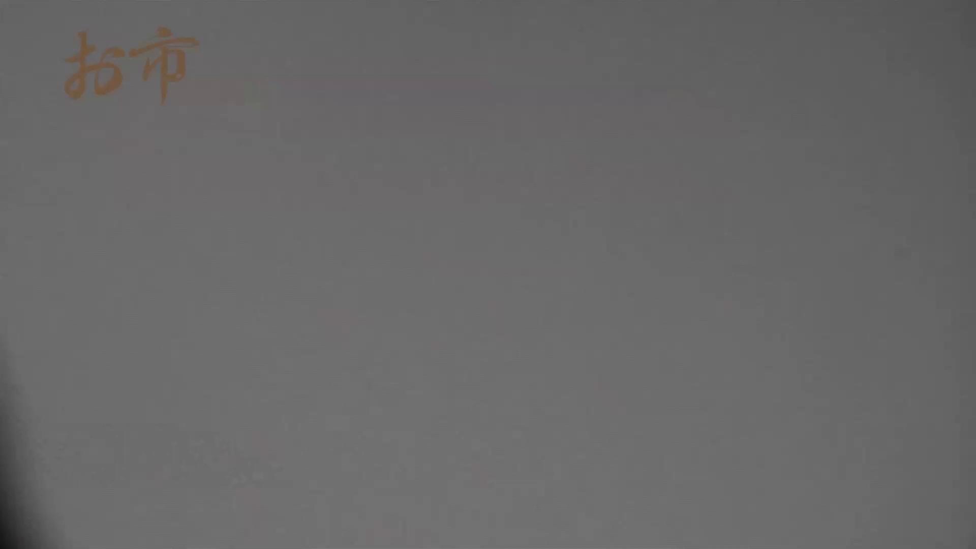 潜入!!台湾名門女学院 Vol.12 長身モデル驚き見たことないシチュエーション 盗撮  105PIX 57