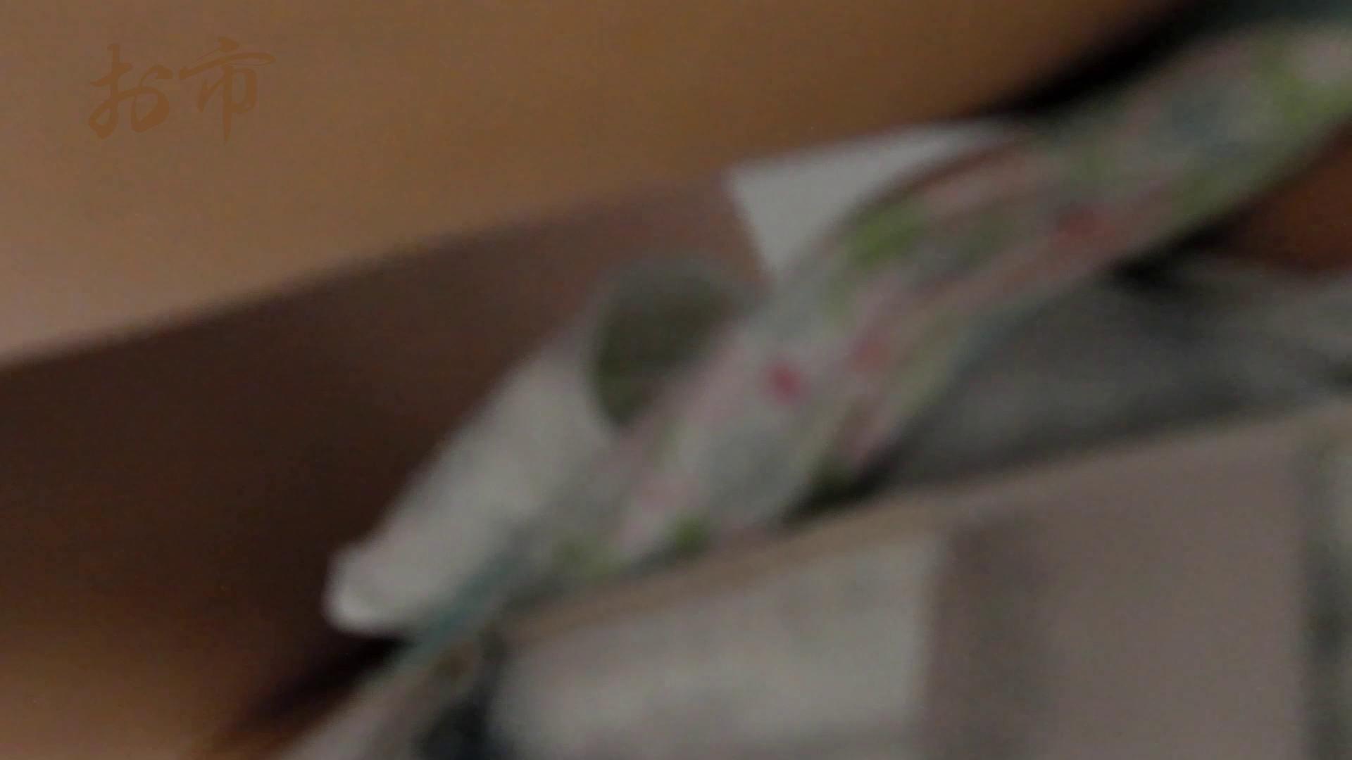 潜入!!台湾名門女学院 Vol.12 長身モデル驚き見たことないシチュエーション 盗撮  105PIX 68