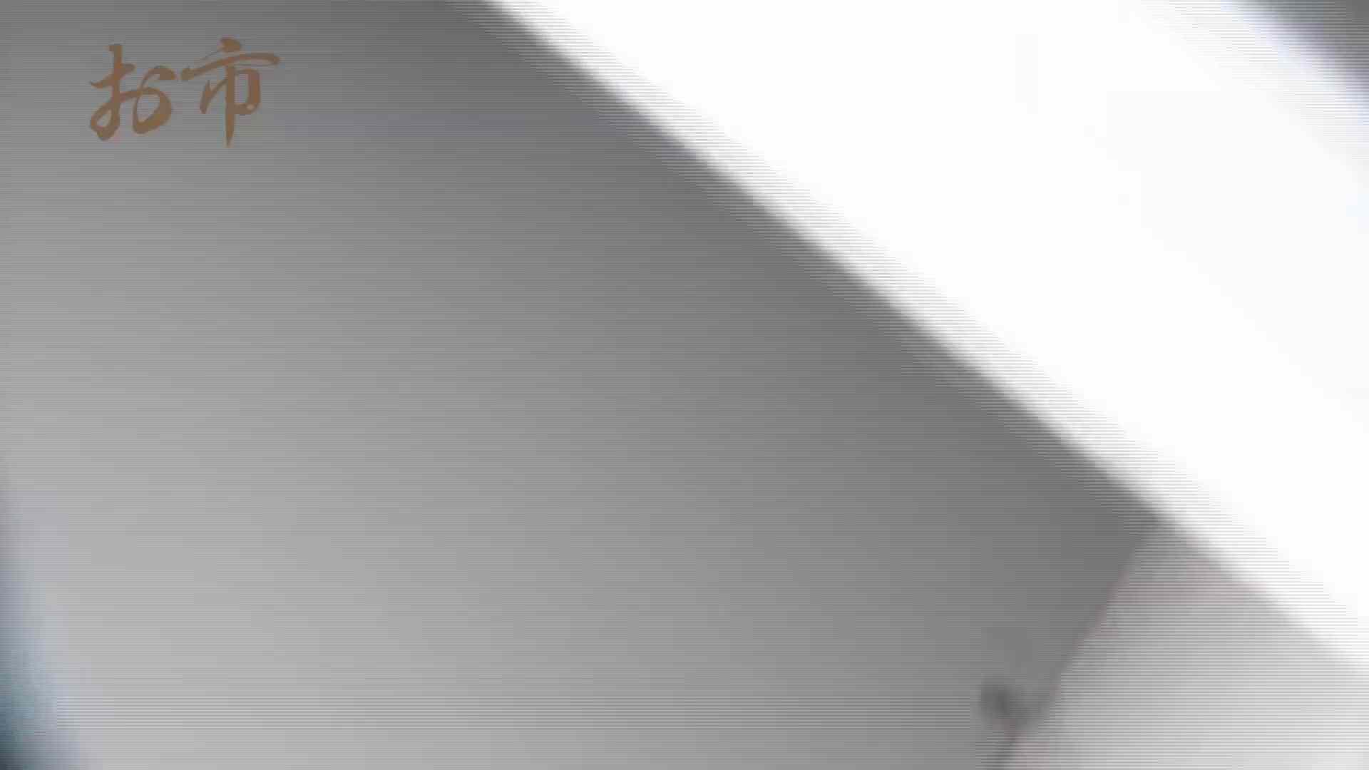 潜入!!台湾名門女学院 Vol.12 長身モデル驚き見たことないシチュエーション 盗撮  105PIX 87