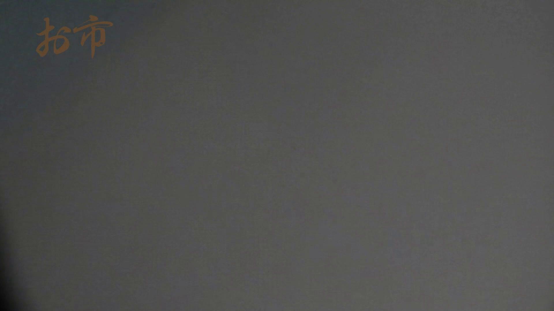 潜入!!台湾名門女学院 Vol.12 長身モデル驚き見たことないシチュエーション 盗撮  105PIX 98