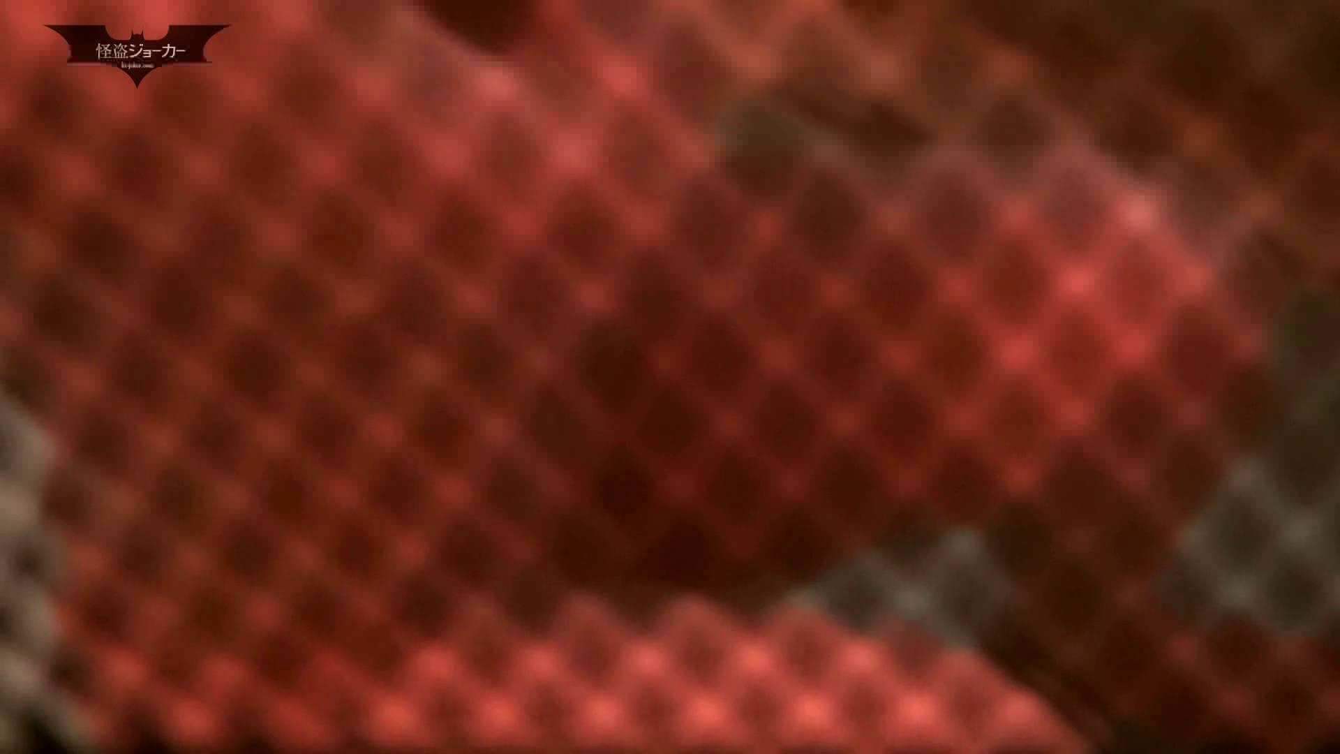 華の女子寮ノゾキ vol.06  張りのいいおっぱいが揺れるJD 民家  62PIX 56