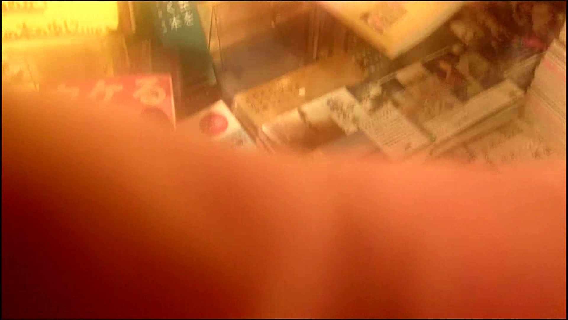 NO.3 某イオNN店内のエレベーター前でケータイに夢中な女の子 胸チラ  80PIX 25