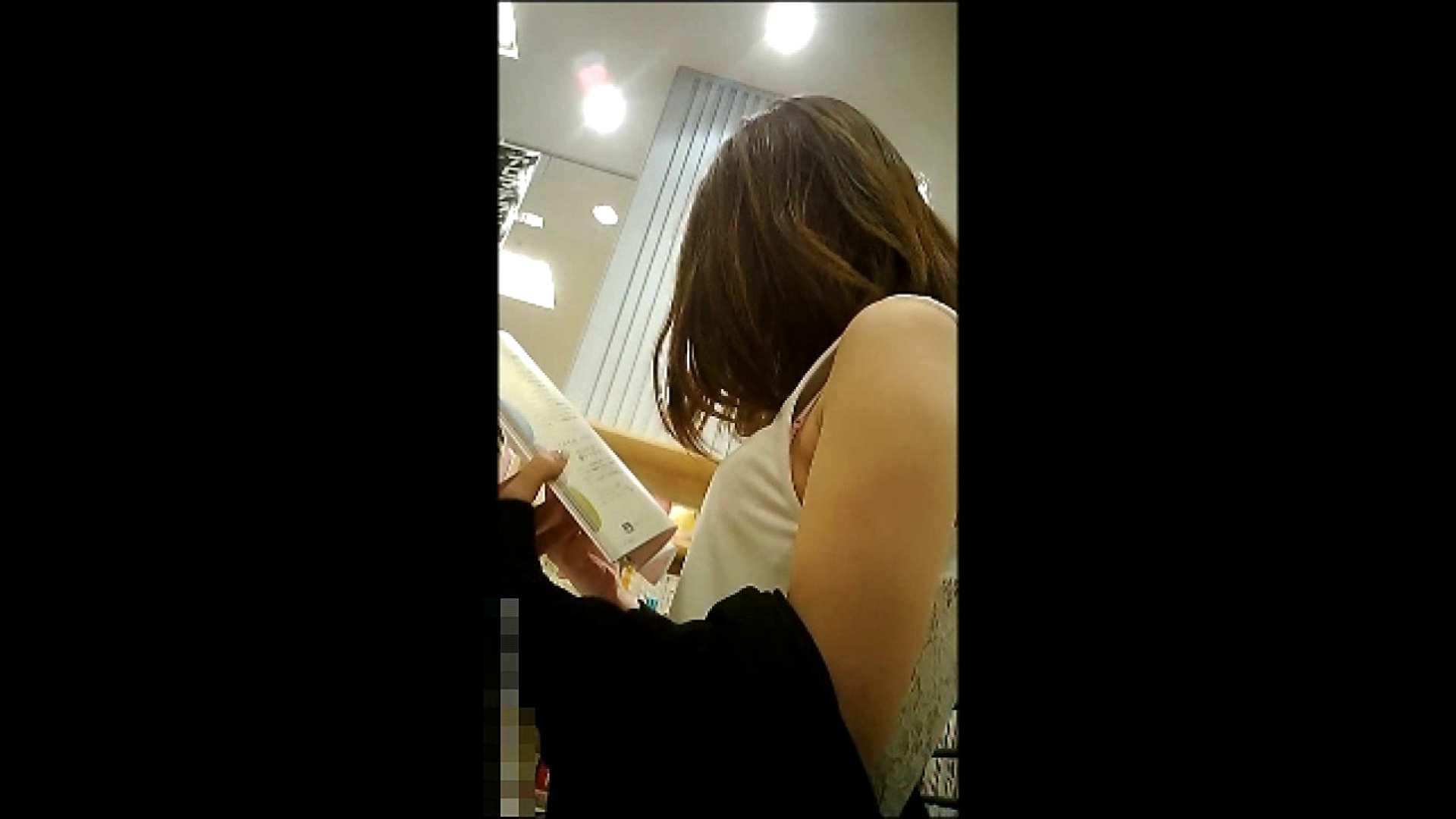 NO.7 セクシー美女とワンポイントタトゥーお女市さん 美女  108PIX 36