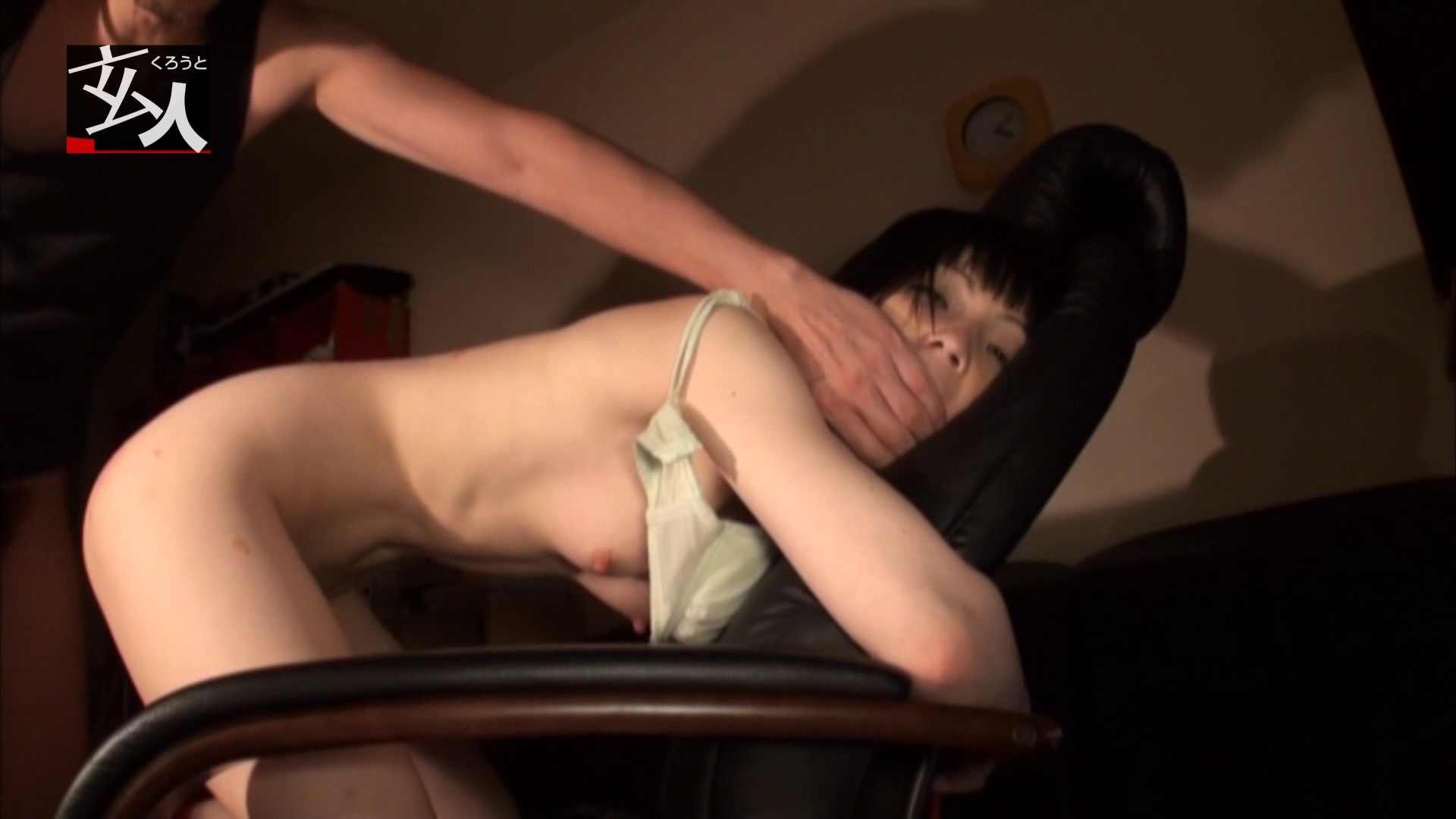 「邪淫無限ループ」変質者拉致~失われた希望~ つるのゆう セックス  54PIX 9