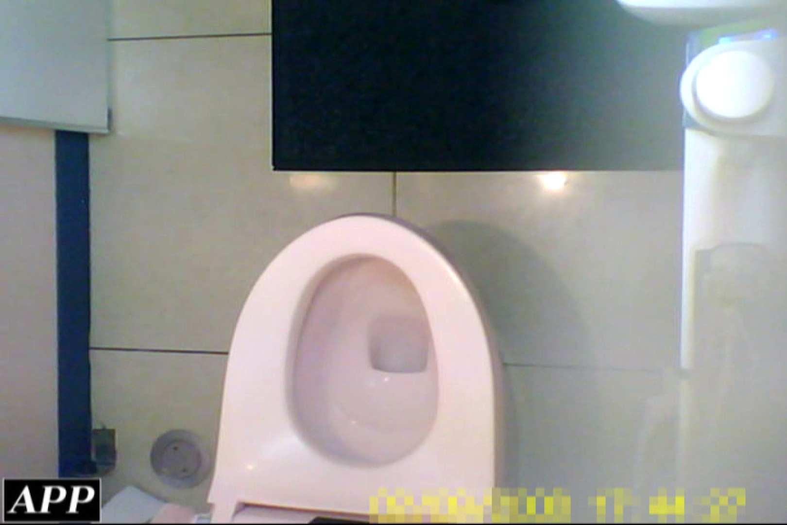 3視点洗面所 vol.09 マンコ  75PIX 18
