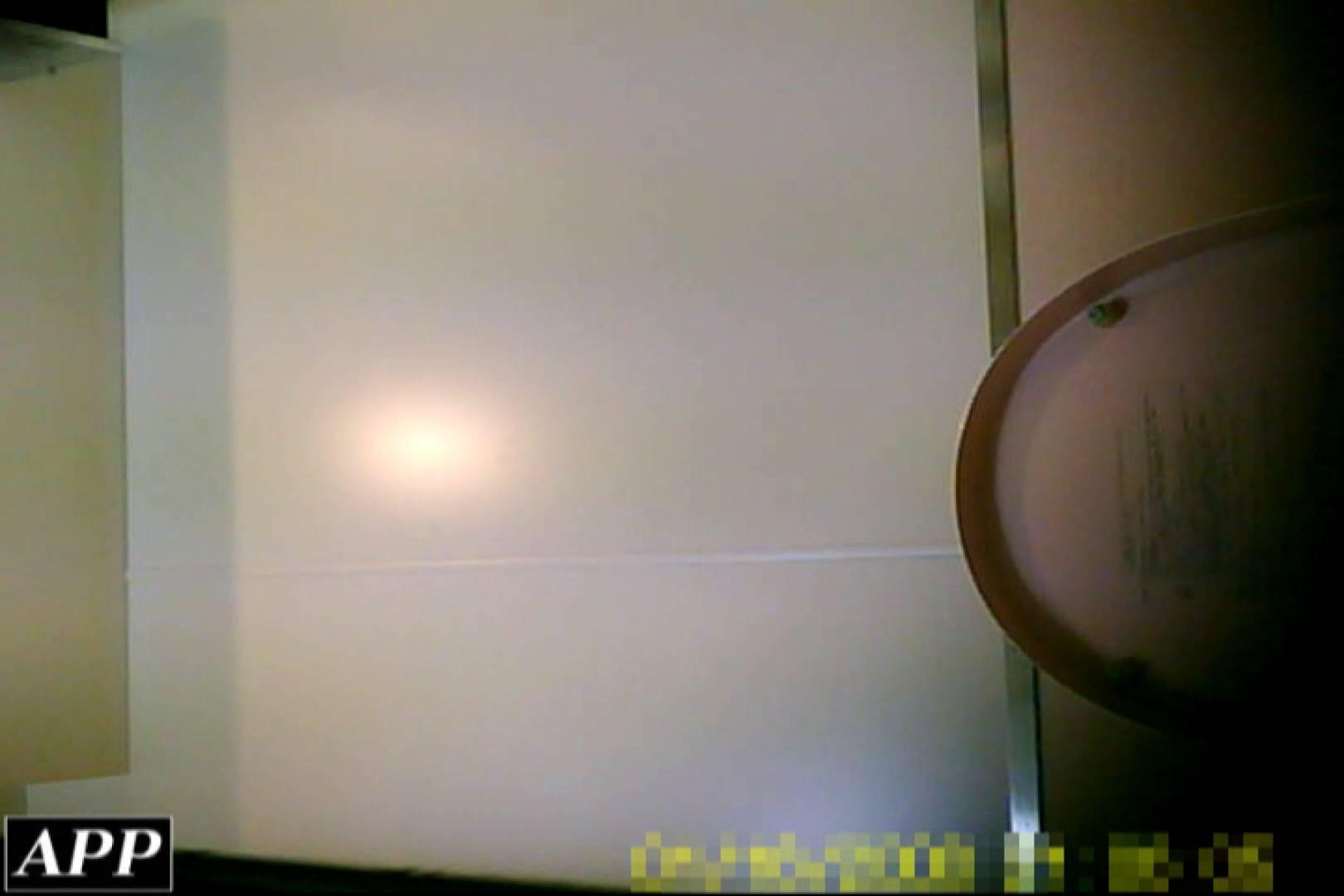 3視点洗面所 vol.09 マンコ  75PIX 43