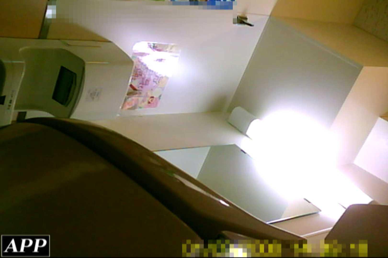 3視点洗面所 vol.23 オマンコ  105PIX 104