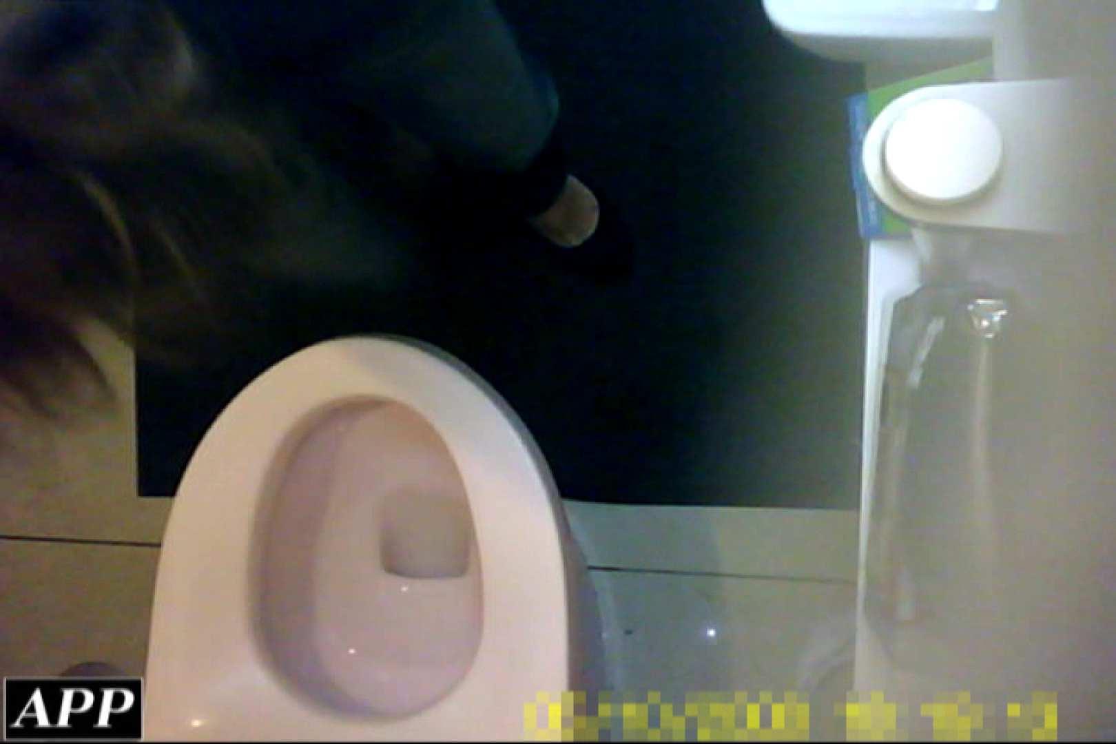 3視点洗面所 vol.59 ギャル  100PIX 36