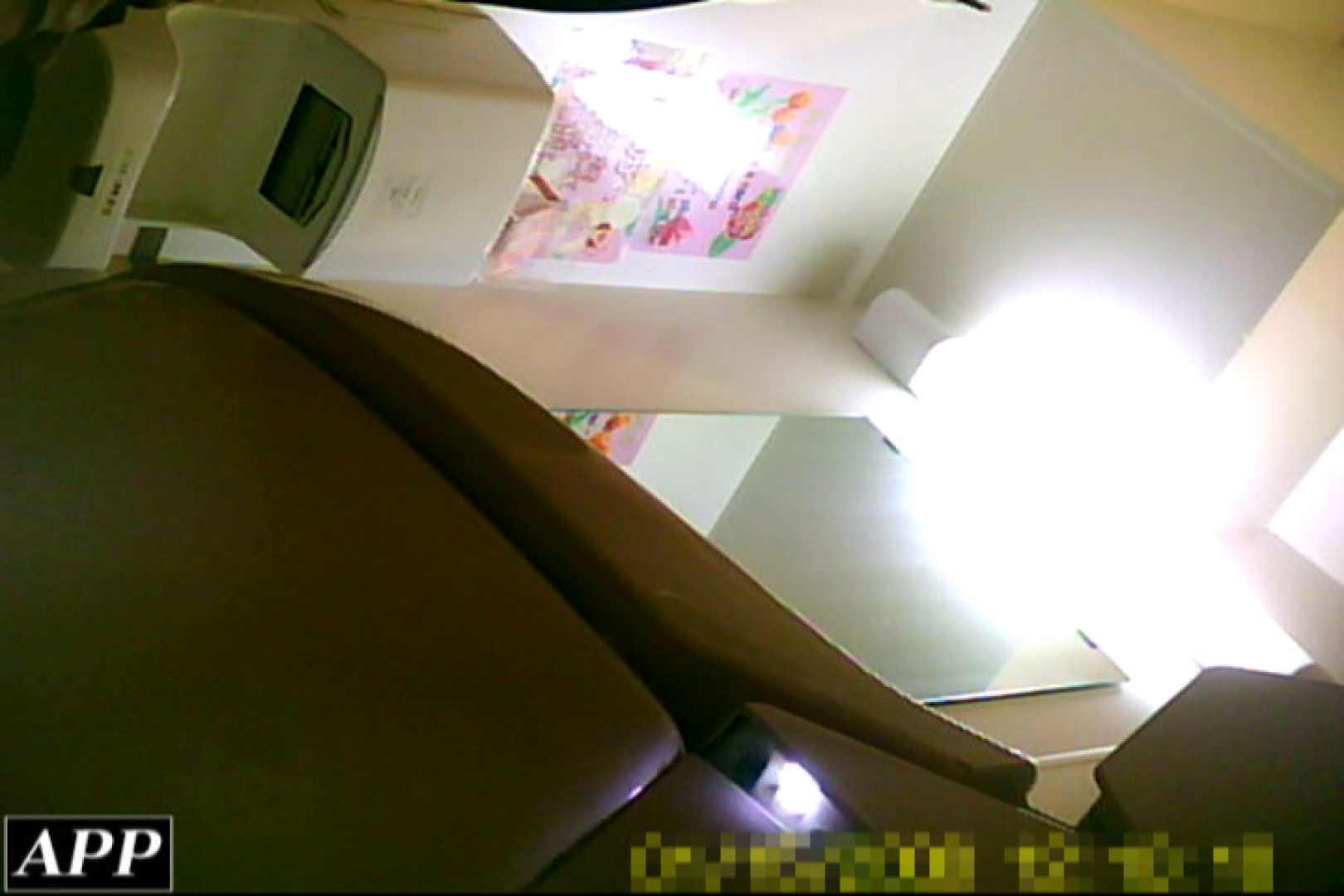 3視点洗面所 vol.126 マンコ  78PIX 34