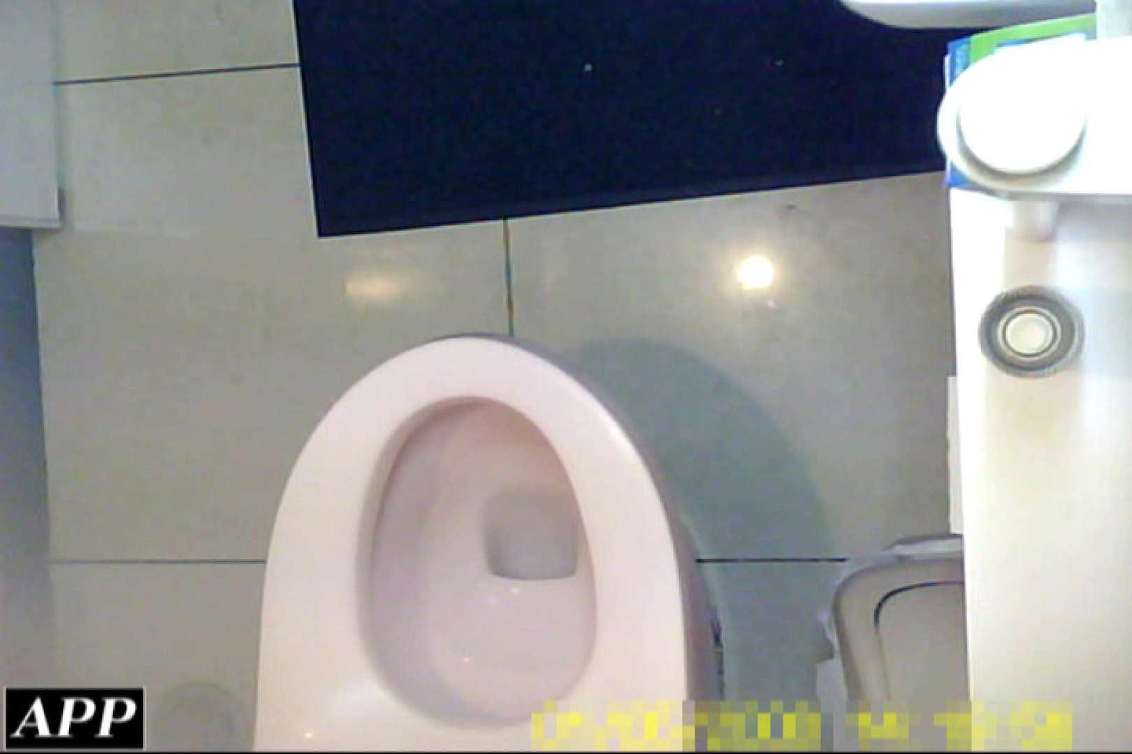 3視点洗面所 vol.129 オマンコ  93PIX 9