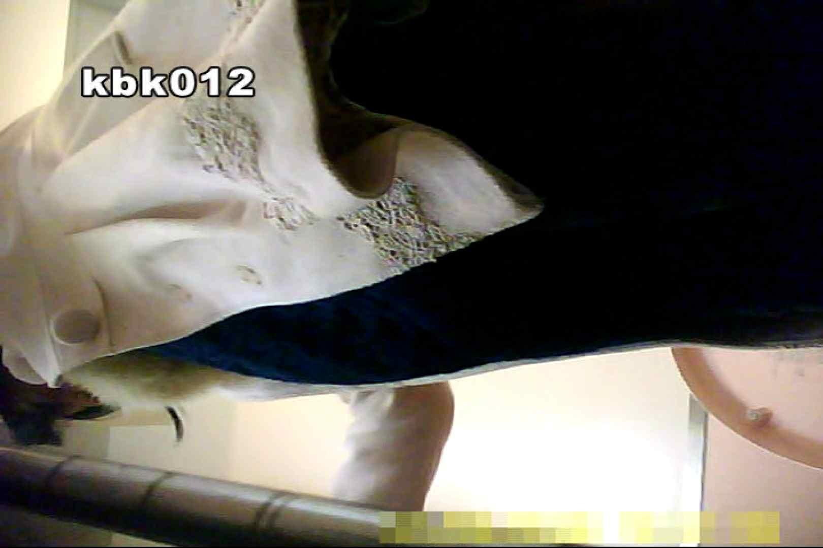 大切なことなので違う角度から2度眺めてみた vol.012 ギャル  98PIX 26