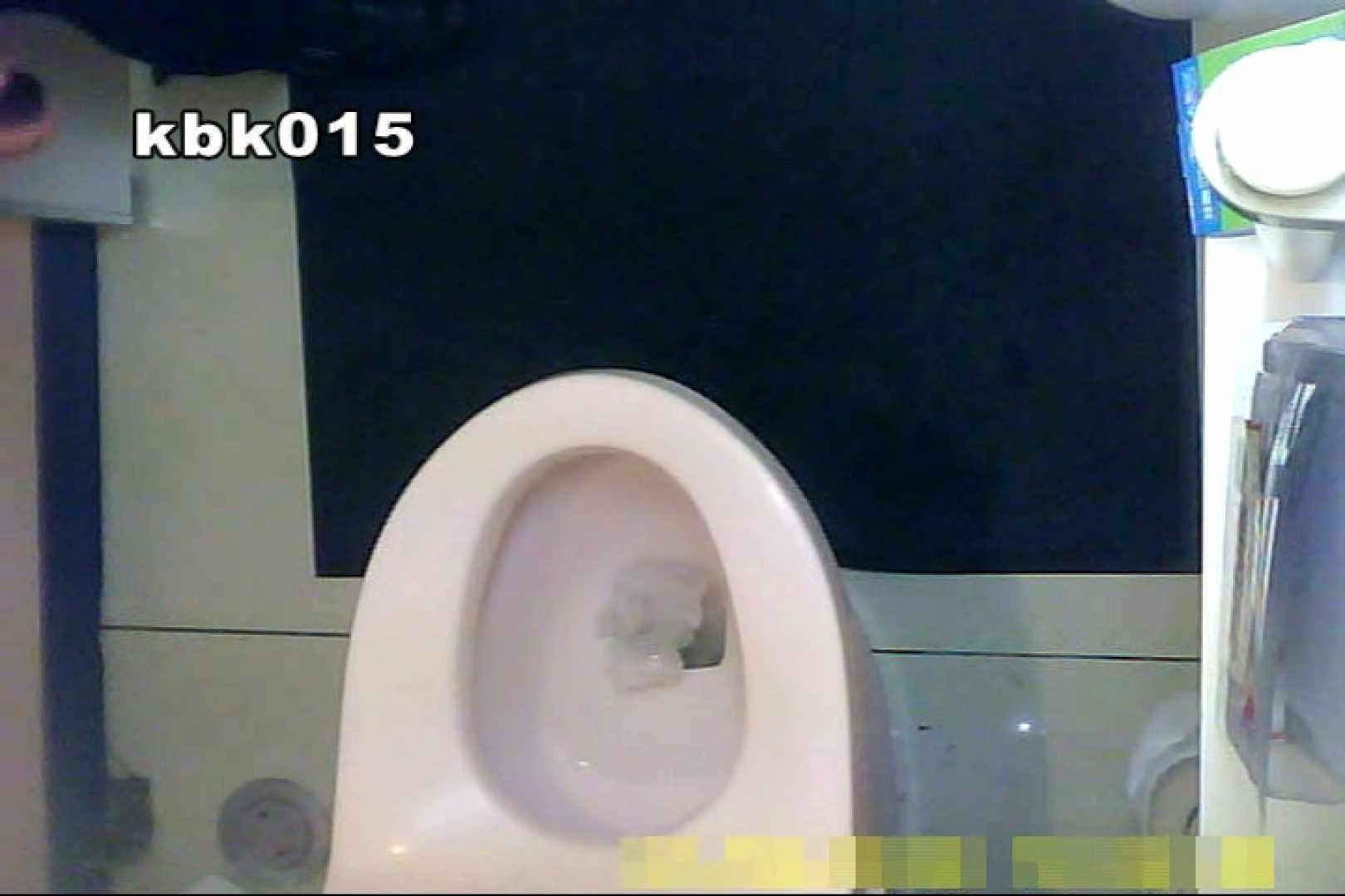 大切なことなので違う角度から2度眺めてみた vol.015 洗面所  108PIX 25
