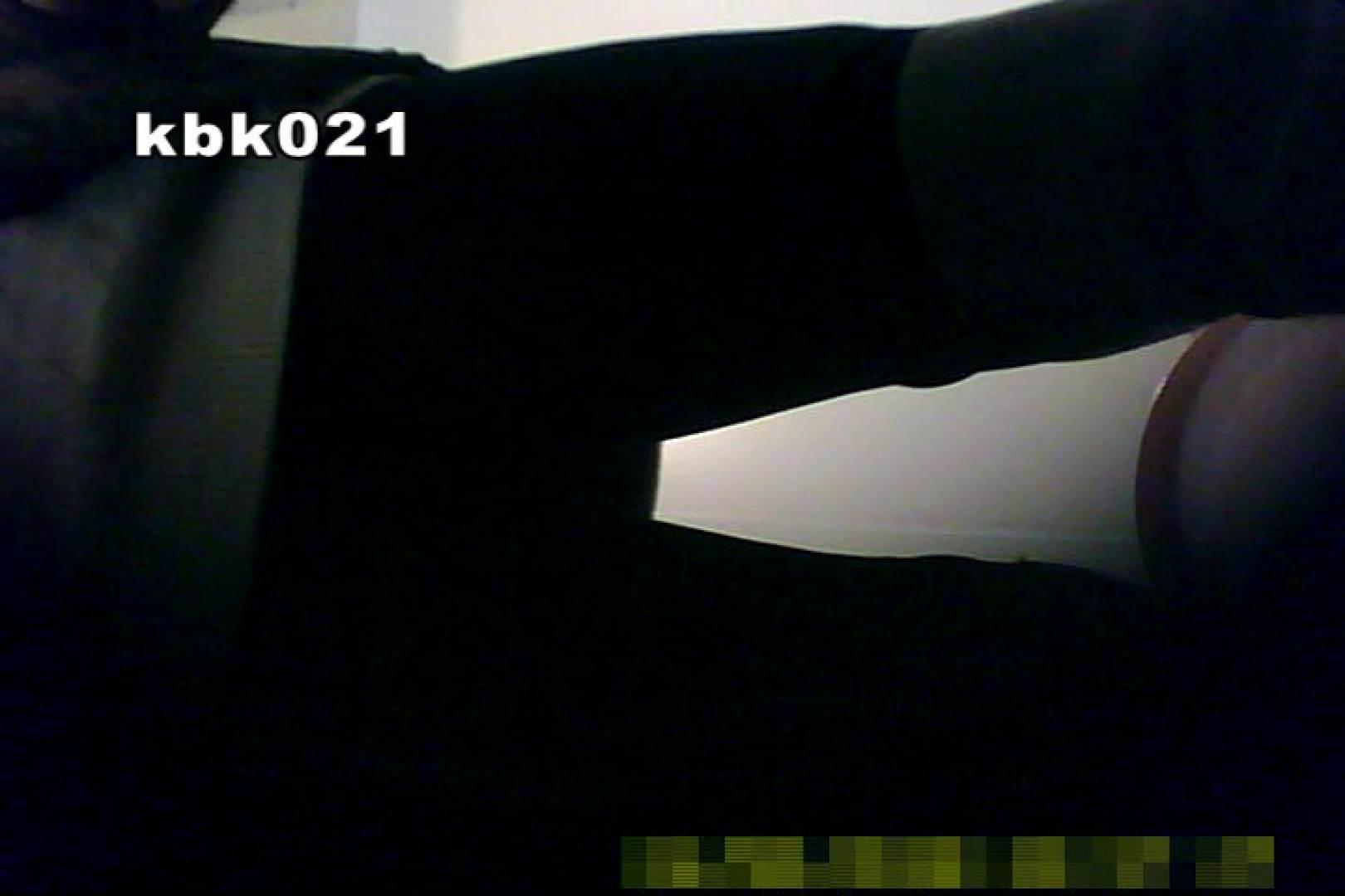 大切なことなので違う角度から2度眺めてみた vol.021 ギャル  85PIX 6