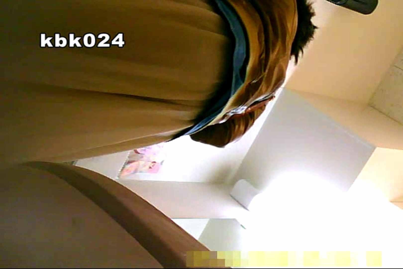 大切なことなので違う角度から2度眺めてみた vol.024 洗面所  79PIX 47