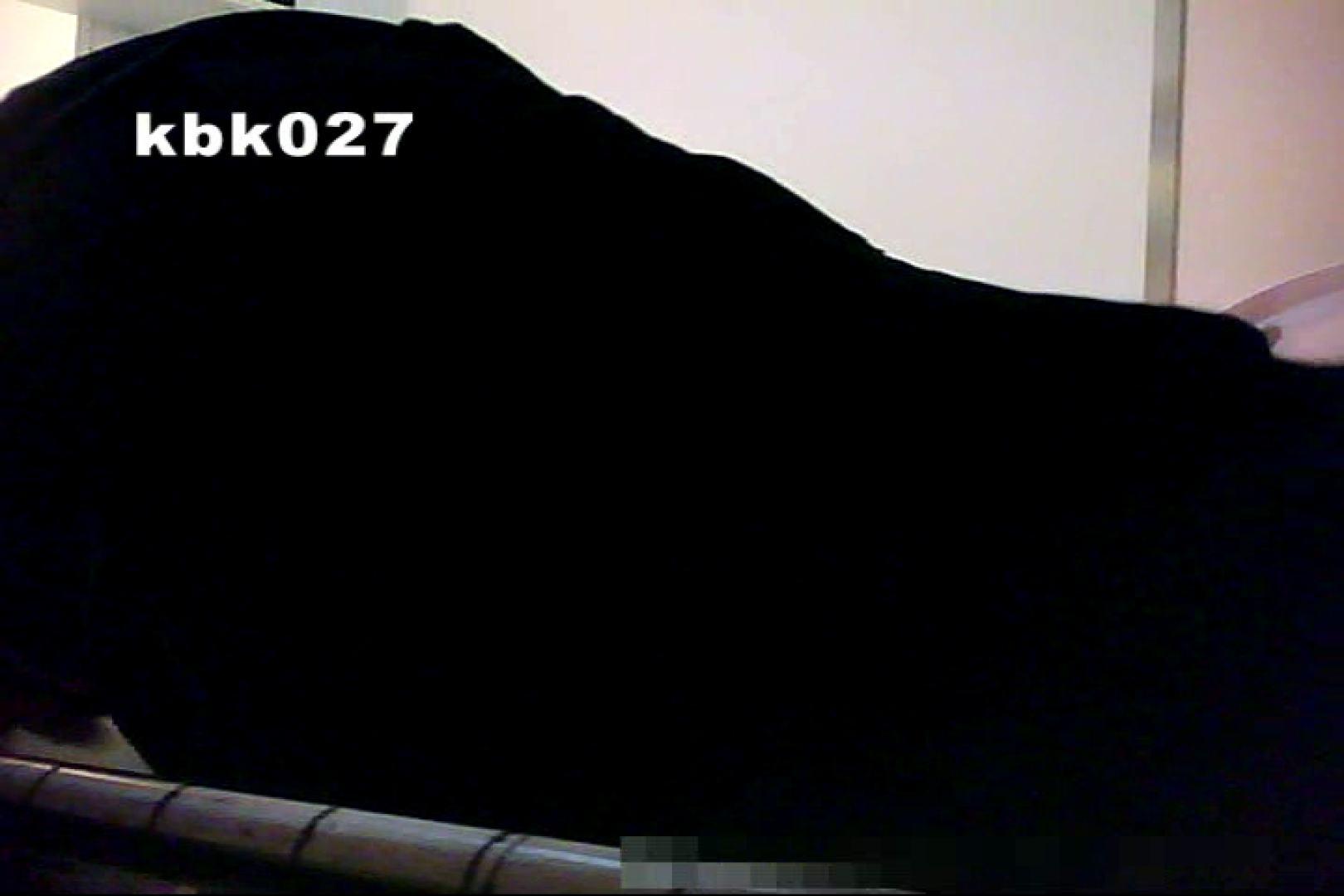 大切なことなので違う角度から2度眺めてみた vol.027 お姉さん  59PIX 56