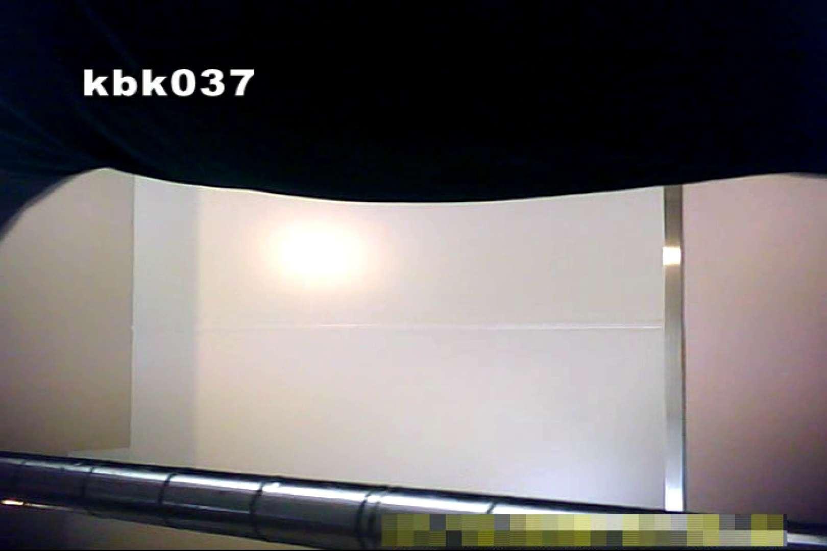 大切なことなので違う角度から2度眺めてみた vol.037 洗面所  84PIX 13