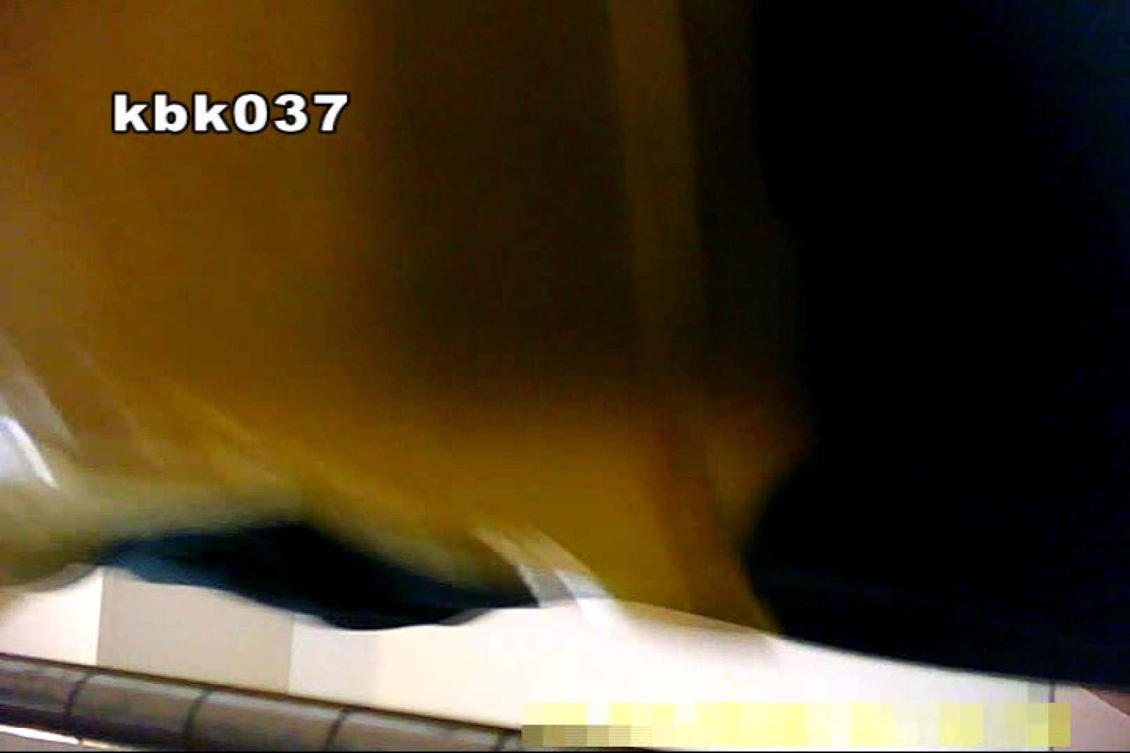 大切なことなので違う角度から2度眺めてみた vol.037 洗面所  84PIX 33